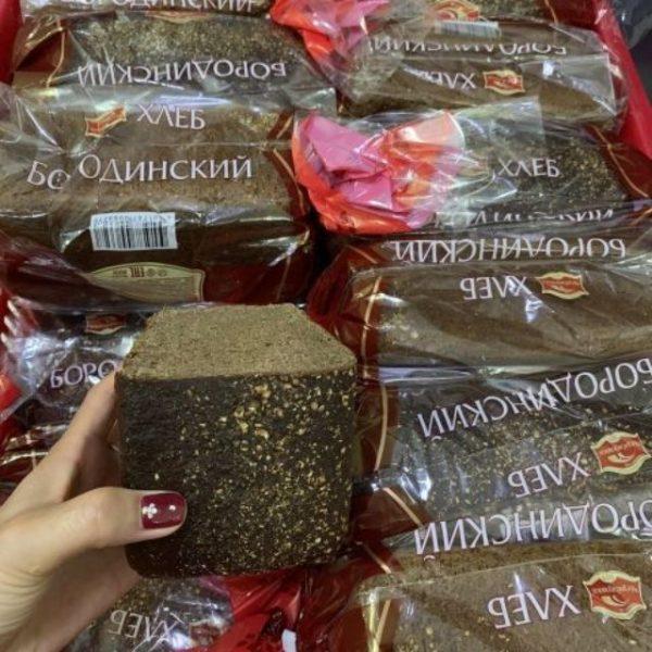 bánh mì đen lúa mạch nga 750g