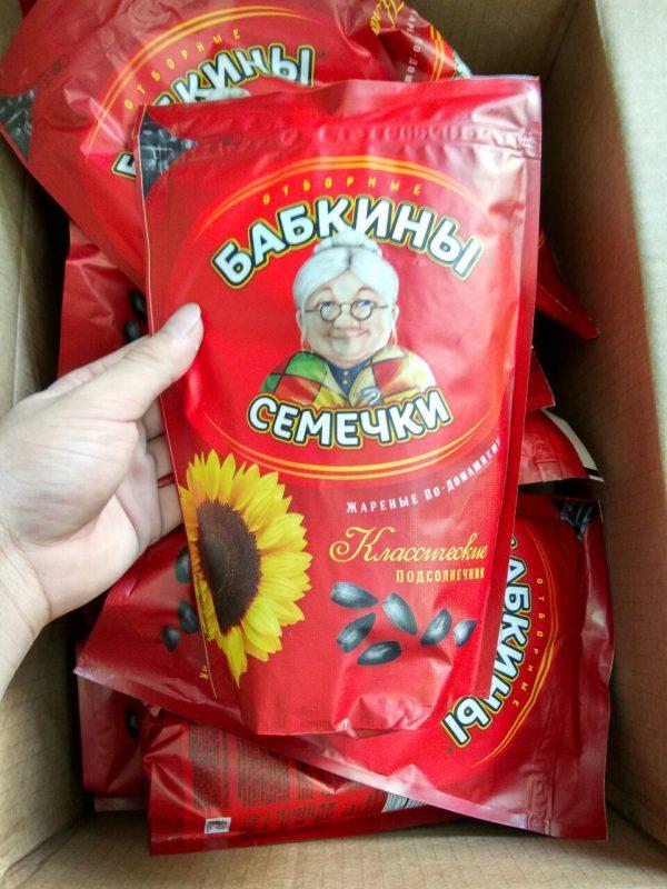 Hạt hướng dương bà già Babkiny của Nga 300Gr