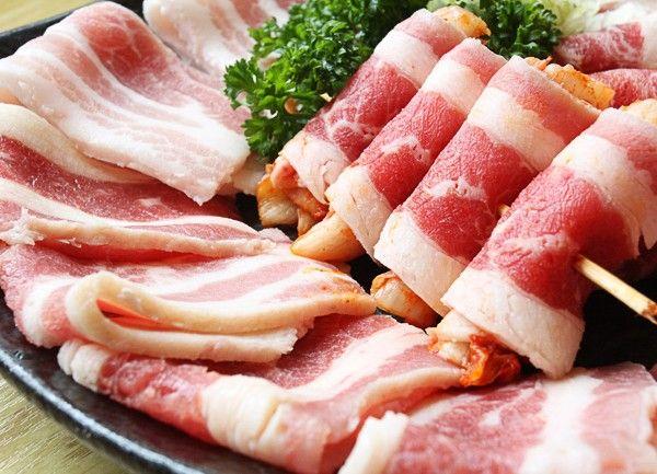 Thịt Ba Chỉ Hun Khói Nuchar Nga 400g